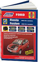 FORD Fiesta 2002-2008 гг. FORD Fusion 2002-2012 гг. Руководство по ремонту и эксплуатации Haynes