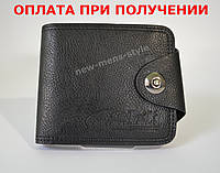 Чоловічий шкіряний гаманець портмоне гаманець гаманець Taili купити, фото 1