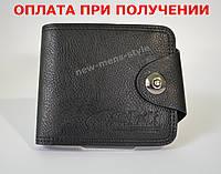 Мужской кожаный кошелек портмоне гаманець бумажник Taili купить, фото 1