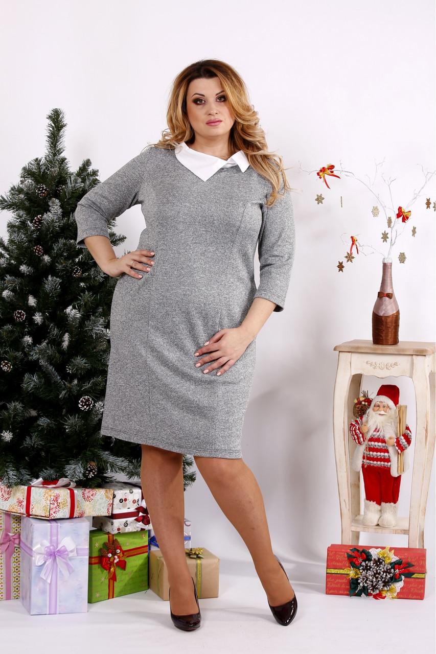 Женское платье из ангоры с белым воротничком 0681 / размер 42-74 цвет серый