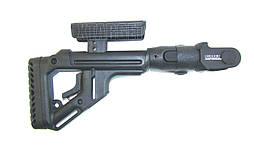 UAS-AKMS складной приклад с регулируемой щекой для АКМС