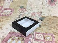Коробка для пряников Черная с окном для пряников, печенья 120*120*30 (с окошком), фото 1