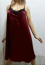 Ночная рубашка атлас со стрейчем, украшенная французским чёрным кружевом, от 54 до 58 размера, Харьков, фото 3