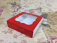 Коробка для пряников Красная с окном для пряников, печенья 120*120*30 (с окошком), фото 1