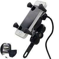 12V-30V 3.5-6-дюймовый мотоцикл Телефон GPS Держатель X-Style USB-зарядное устройство Power Outlet Разъем