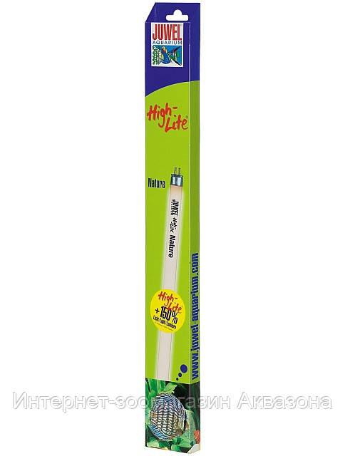 Juwel лампа для аквариума High-Lite Nature 28 W, 59 см