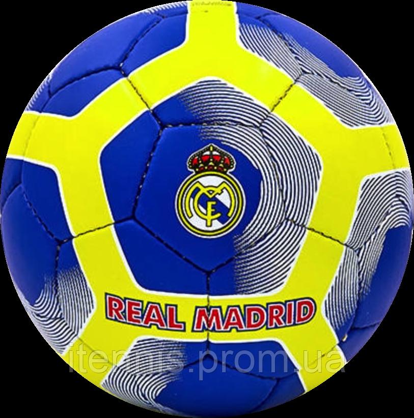 Футбольные мячи реал мадрид купить