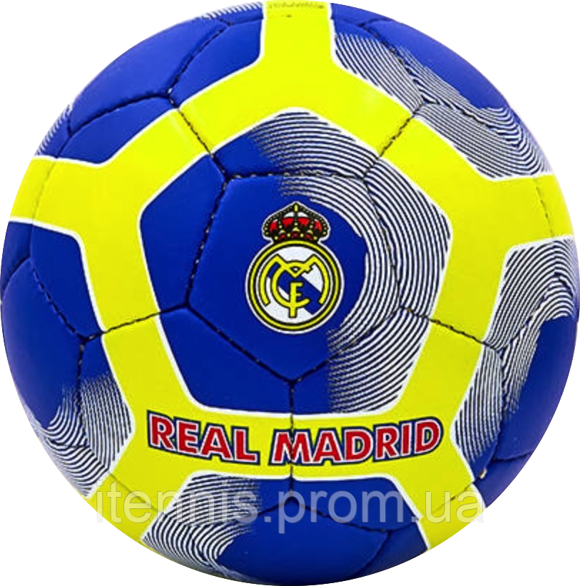 Футбольный мяч REAL MADRID (775) - купить по лучшей цене в Киеве от ... 2493872a04db4