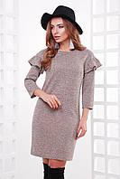 Стильное бежевое платье из ангоры с люрексовой нитью