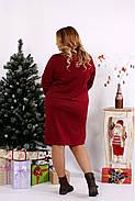 Женское платье с карманами 0678 / размер 42-74 цвет бордо, фото 4
