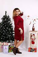 Женское платье с карманами 0678 / размер 42-74 цвет бордо, фото 2