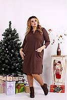 Женское платье с карманами 0678 / размер 42-74 цвет коричневый