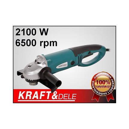 Угловая шлифовальная машина 230 мм 2100 Вт KD536, фото 2
