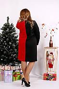 Женское платье двухцветное с карманами 0673 / размер 42-74 цвет алый, фото 4