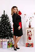 Женское платье двухцветное с карманами 0673 / размер 42-74 цвет алый, фото 2
