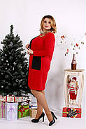 Женское платье двухцветное с карманами 0673 / размер 42-74 цвет алый, фото 3