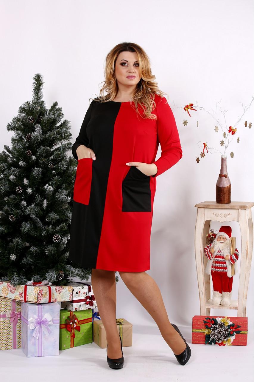 Женское платье двухцветное с карманами 0673 / размер 42-74 цвет алый