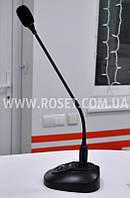 Микрофон для конференций - UKC Conference microphone System MX-622C
