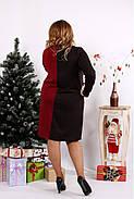 Женское платье двухцветное с карманами 0673 / размер 42-74 цвет бордо, фото 4