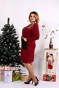 Женское платье двухцветное с карманами 0673 / размер 42-74 цвет бордо, фото 3