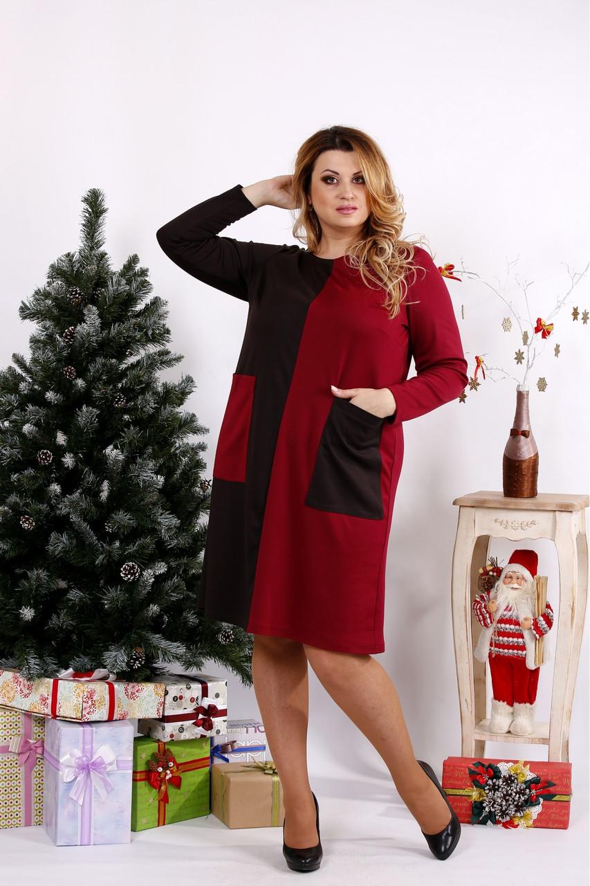 Женское платье двухцветное с карманами 0673 / размер 42-74 цвет бордо