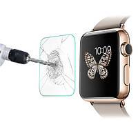 38мм ссылку мечтать 0.2mm 9ч закаленное стекло протектор экрана фильм гвардии для яблочного часы
