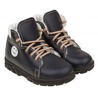 Ботинки Ortex Качечка (16 размер) лечебно-профилактические, зимние ботинки Ортекс Качечка