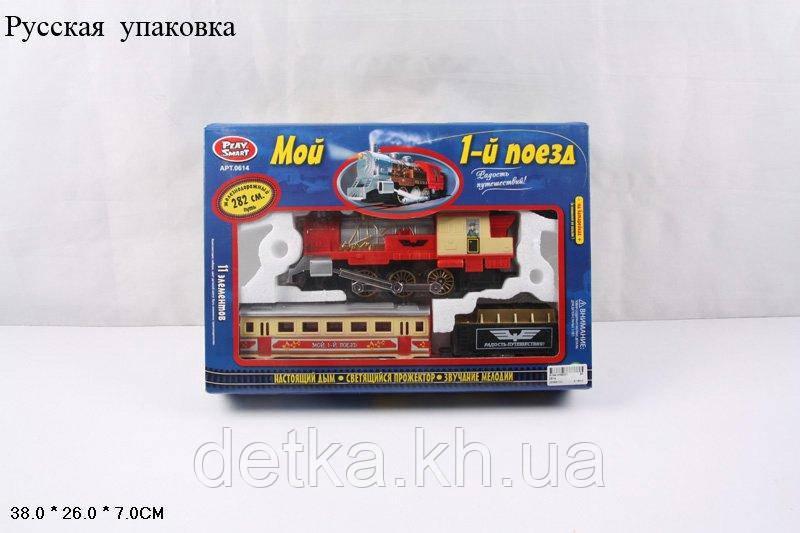 """Залізниця PLAY SMART 0614 """"Мій 1-й поїзд"""" батар муз світ дим"""