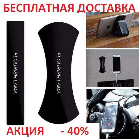 Универсальный держатель в машину телефона подставка авто Планшета смартфона Flourish Lama автомобиль