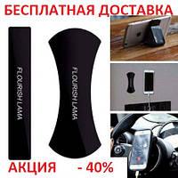 Универсальный держатель в машину телефона подставка авто Планшета смартфона Flourish Lama автомобиль, фото 1