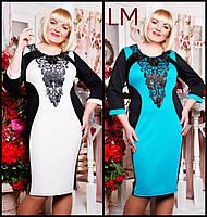 Платье женское больших размеров Джиллиан черный+бирюза 50, 52, 54, 56, 58 размеры белый горчица