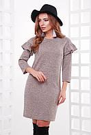 Стильное платье из ангоры с люрексовой нитью, бежевый