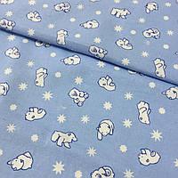 Фланель (байка) с белыми полярными мишками и звездочками на голубом фоне, ширина 95 см, фото 1