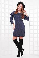 Стильное платье из ангоры с люрексовой нитью, т.синий