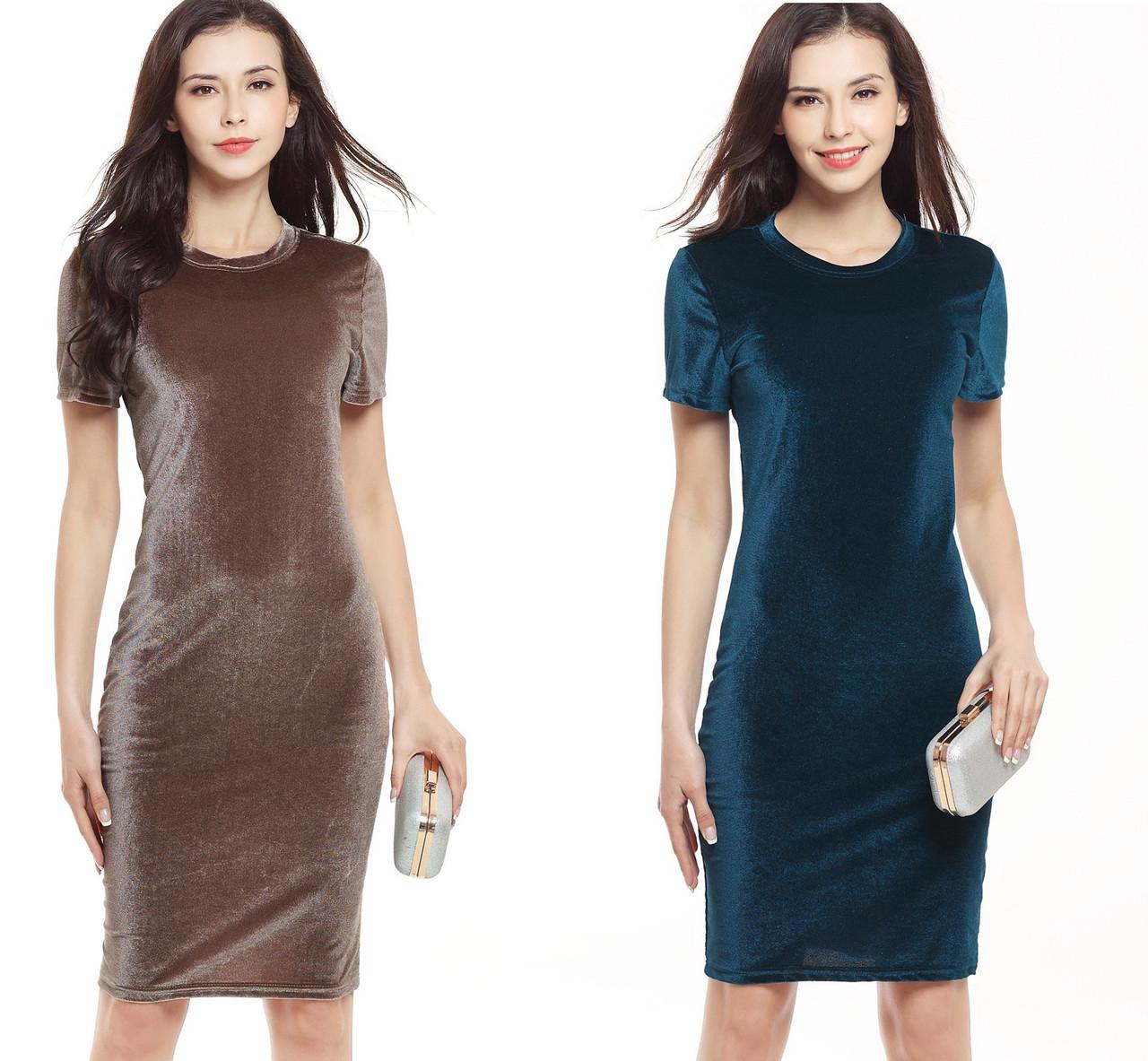 Распродажа модели.Женское платье  Liva Girl с бархатным покрытием короткий рукав