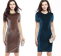 Розпродаж моделі.Жіноче плаття Liva Girl з оксамитовим покриттям короткий рукав, фото 1