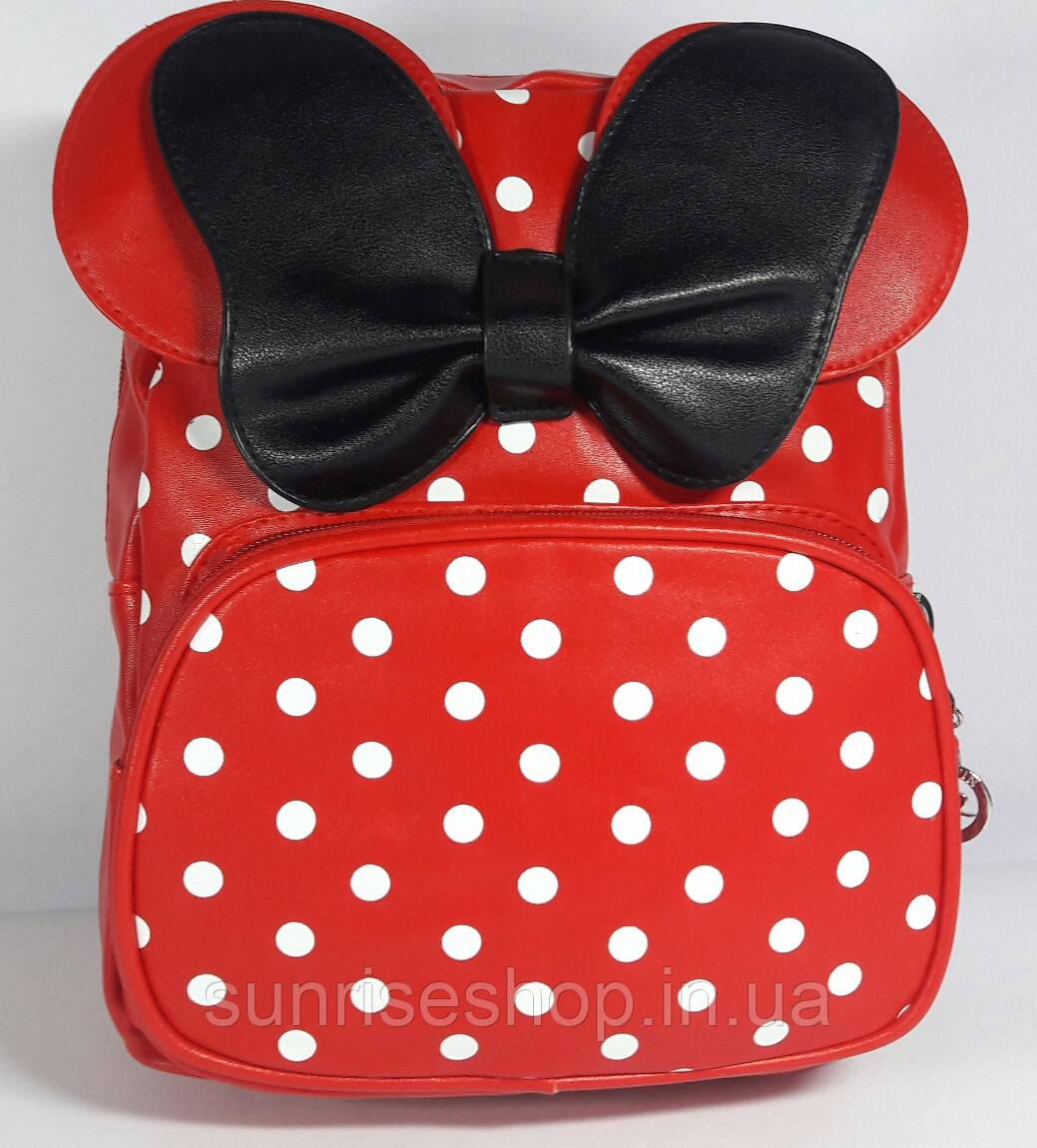 Рюкзак детский для девочки красный с наружным карманом