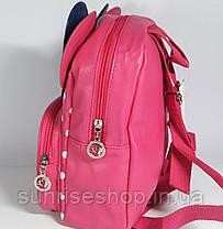 Рюкзак детский для девочки малиновый с наружным карманом, фото 2