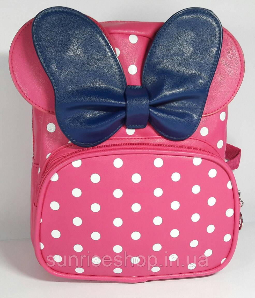 Рюкзак детский для девочки малиновый с наружным карманом