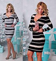 Женское зимнее платье с декольте