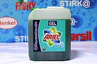 Гель для стирки Ariel Actilift Febreze 5.150 L