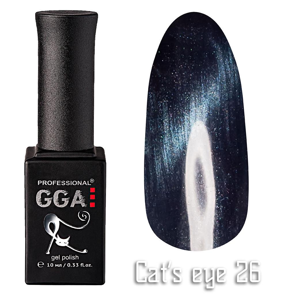 """Гель-лак """"Кошачий глаз"""", GGA,  10 мл, № 26"""