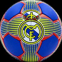 Футбольный мяч REAL MADRID size 5 {777}