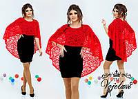 Облегающее платье с пришивной гипюровой накидкой   / 4 цвета  арт 3358-92