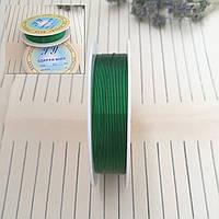 Проволока для плетения бисером, зеленая, 0,4 мм, 15 м/катушка