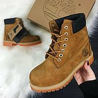 Мужские ботинки Timberland на натуральном меху коричневые