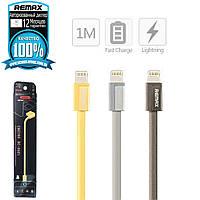 USB Data кабель Remax Cheynn RC-052i