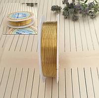 Проволока для плетения бисером, золотая, 0,3 мм, 25 м/катушка