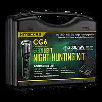 Набор для ночной охоты Nitecore CG6, в подарочном кейсе