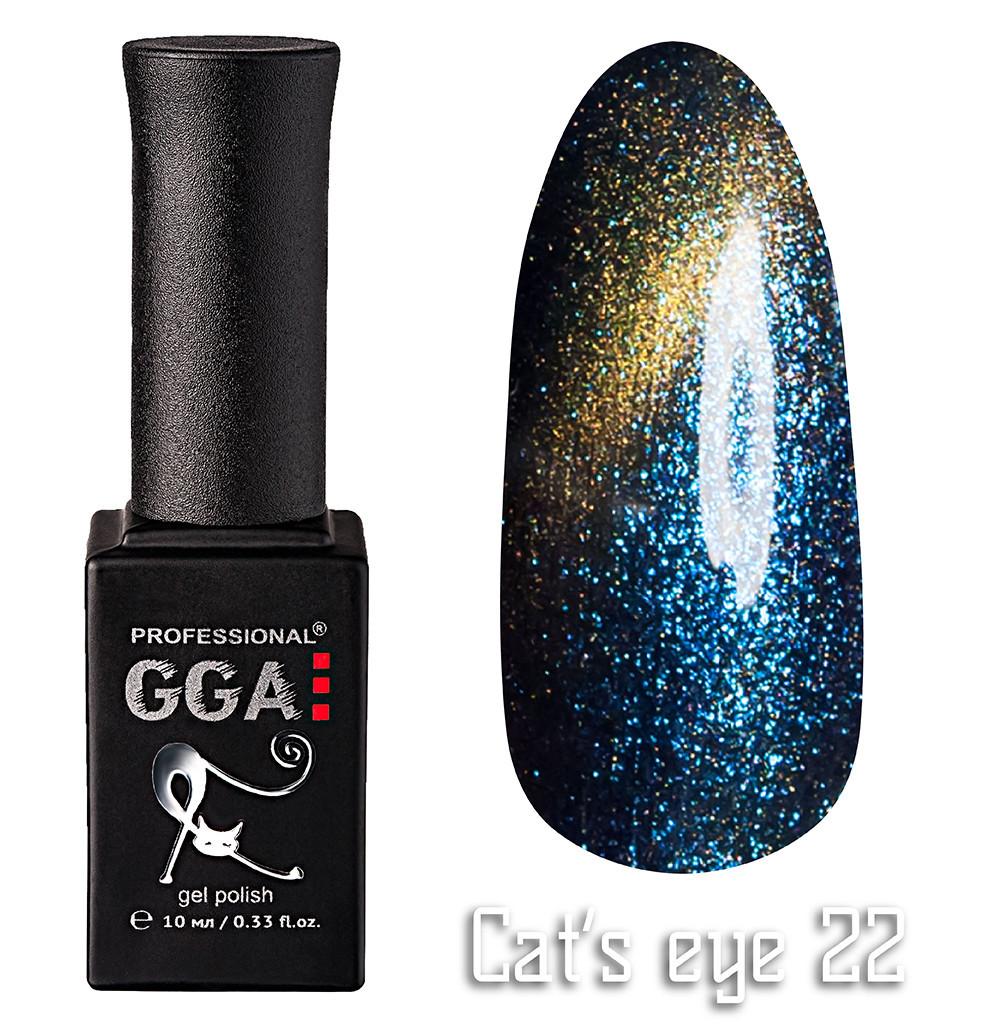 """Гель-лак """"Кошачий глаз"""", GGA,  10 мл, № 22"""